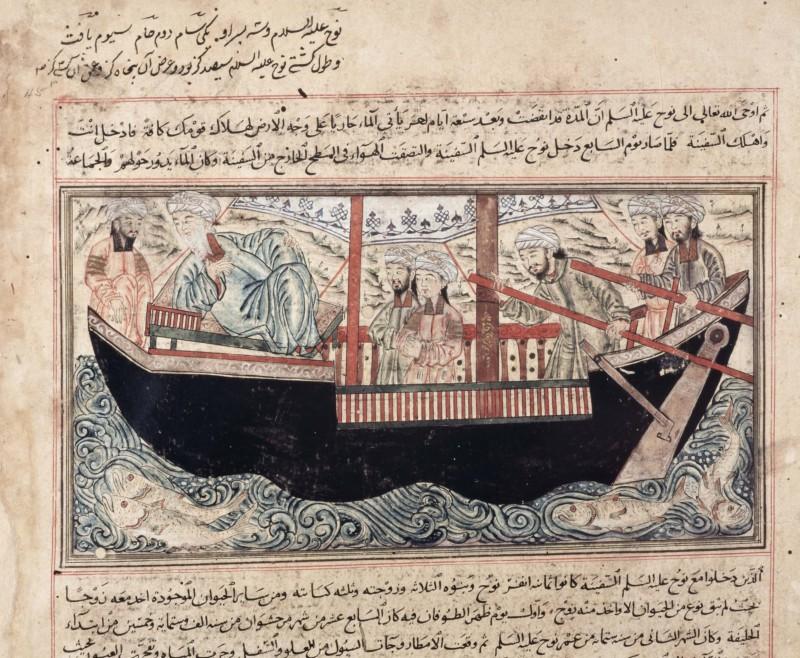 Aventuriers des mers de Sindbad à Marco Polo à l'Institut du Monde Arabe