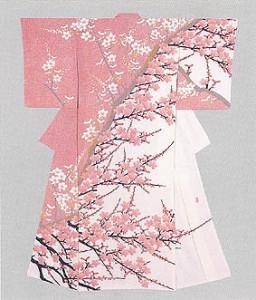 Kunihiko Moriguchi 3